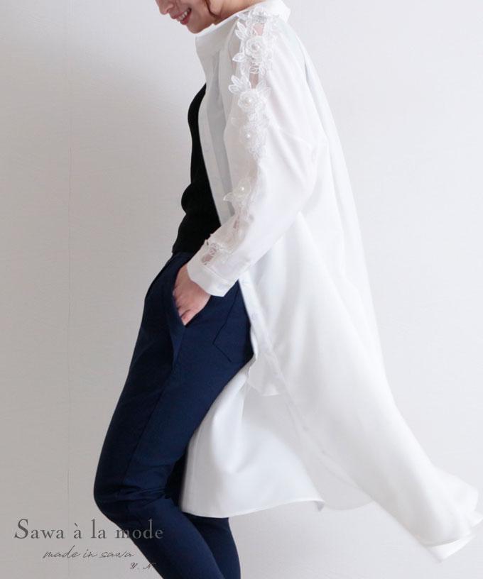 花コサージュレース袖のシャツワンピース【5月30日8時販売新作】