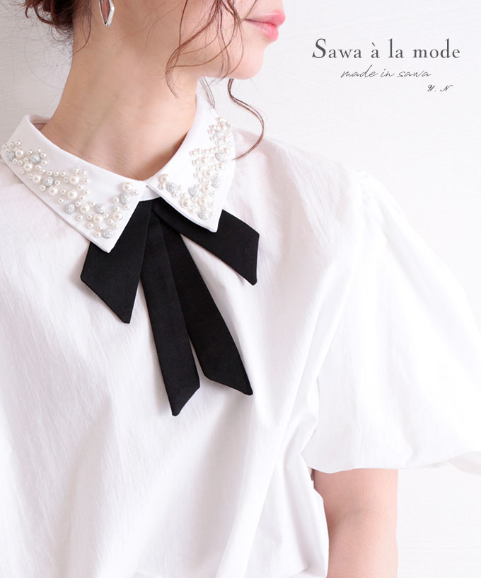 ビジュー襟のぽわん袖リボンブラウス【6月6日8時販売新作】