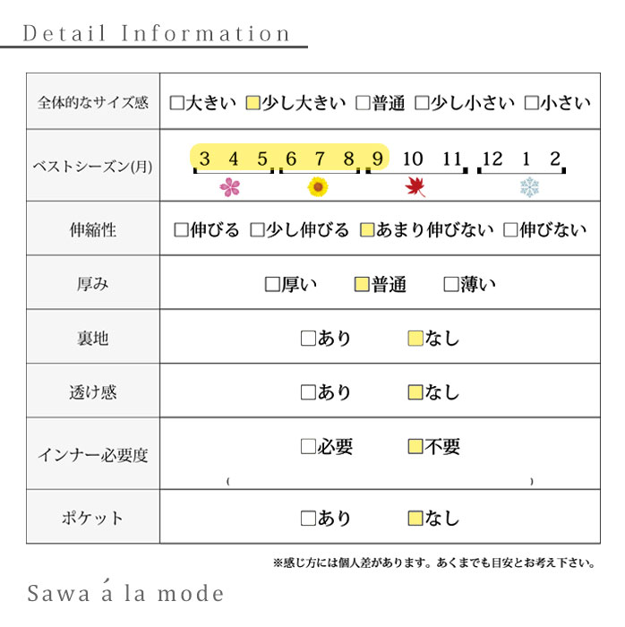 フリル袖のコットンノースリーブカットソー【6月6日8時新作販売】