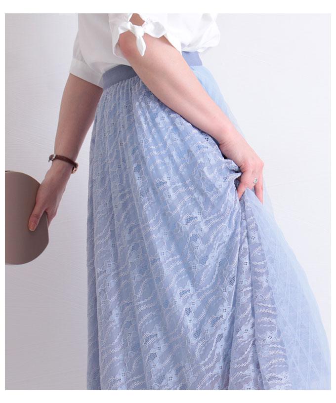 花レースとプリーツのフレアスカート【6月1日8時販売新作】