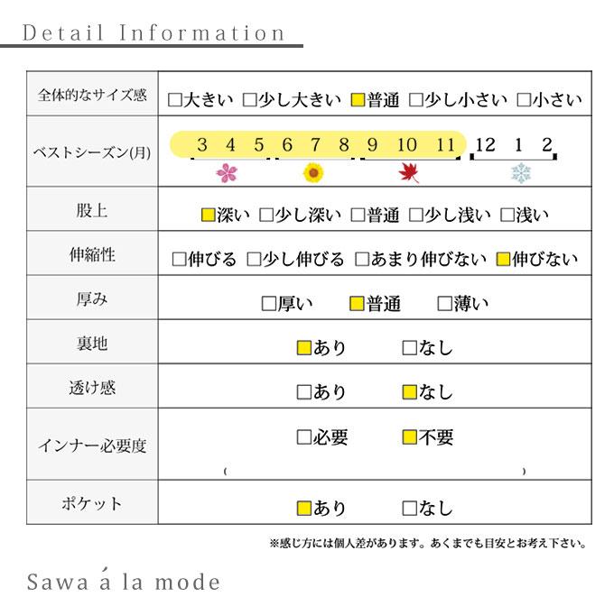 コットンリネンのフレアロングワイドパンツ【6月3日8時販売新作】