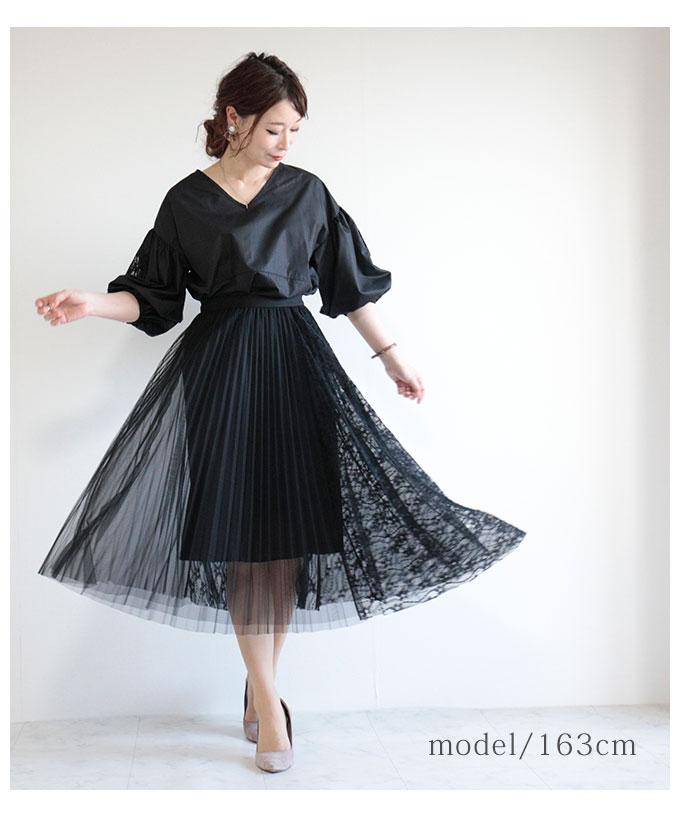 小花レースとプリーツのフレアスカート【6月6日8時販売新作】