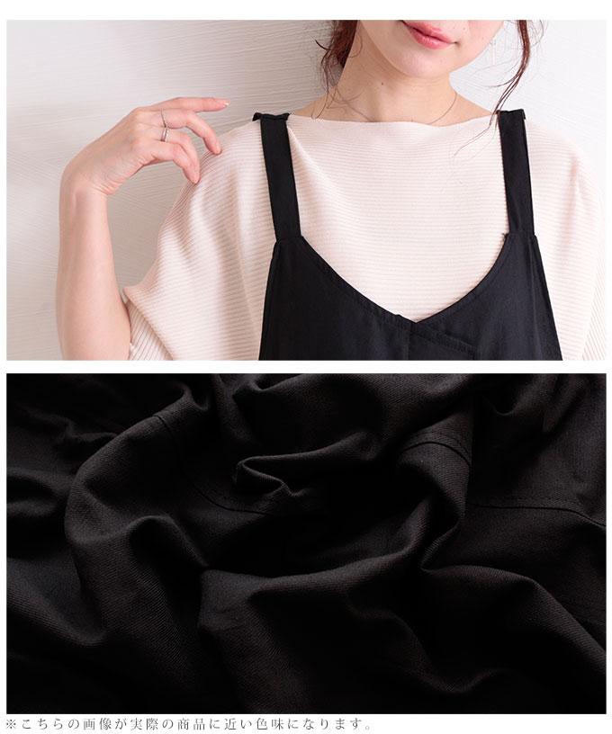 シンプルな大人ワンピースジャンパースカート【6月6日8時販売新作】