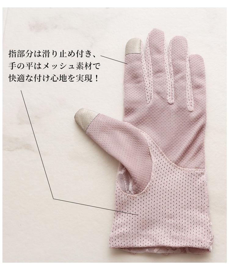 美麗リボン付花レースグローブ【6月3日8時販売新作】