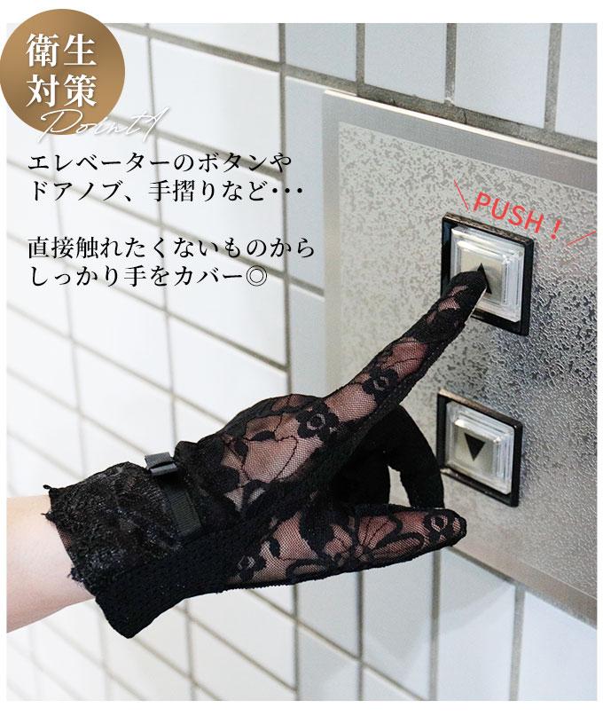 美麗リボン付花レースグローブ【6月6日8時販売新作】