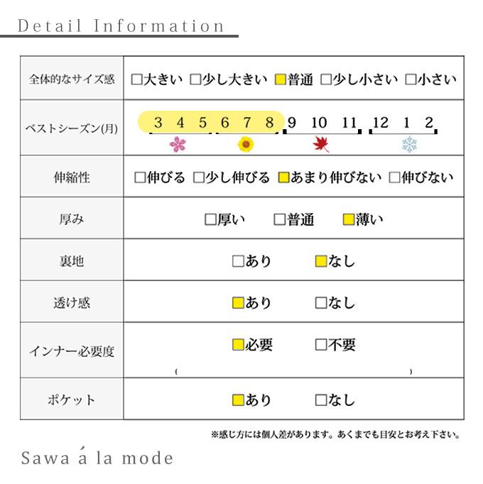 水彩画風花模様のチュニックブラウス【6月13日8時販売新作】
