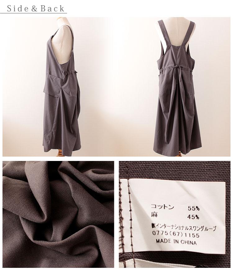 綿麻素材大人のサロペットスカート【6月10日8時販売新作】
