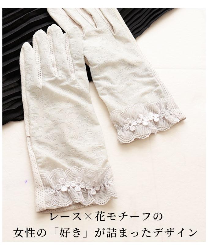 美麗花フリルレースグローブ【6月13日8時販売新作】