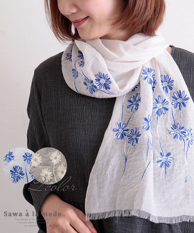 ナチュラル花刺繍のロングストール