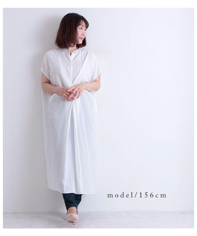 Xラインのタック入りロングワンピース【6月15日8時販売新作】