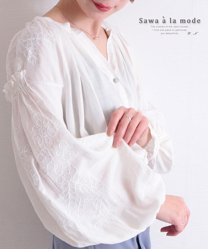 花刺繍のぽわん袖コットントップス【10月22日12時再入荷】