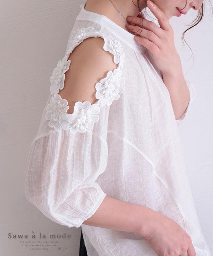 肩開き花コサージュのふんわり袖トップス【6月20日8時販売新作】