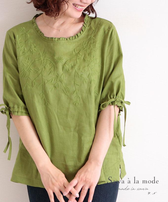 リボンフリル袖のリネン刺繍トップス【7月31日10時再入荷】