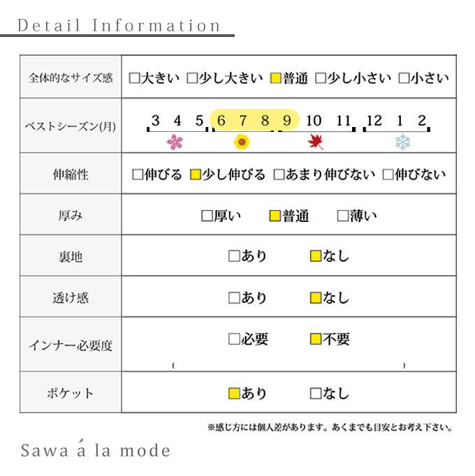 ブロックチェック模様の切り替えワンピース【6月15日8時販売新作】