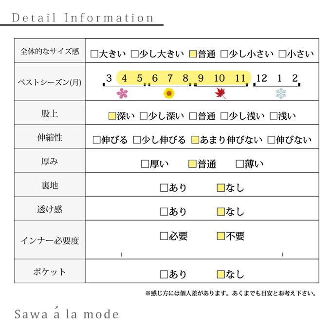 サイドチュールプリーツ異素材ワイドパンツ【6月22日8時販売新作】