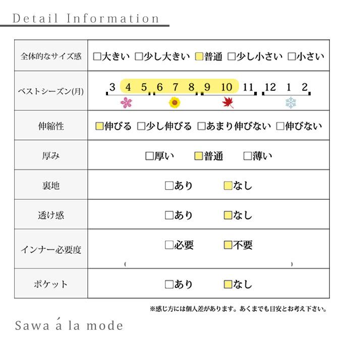 レース透かし袖のミモレ丈ワンピース【6月22日8時販売新作】