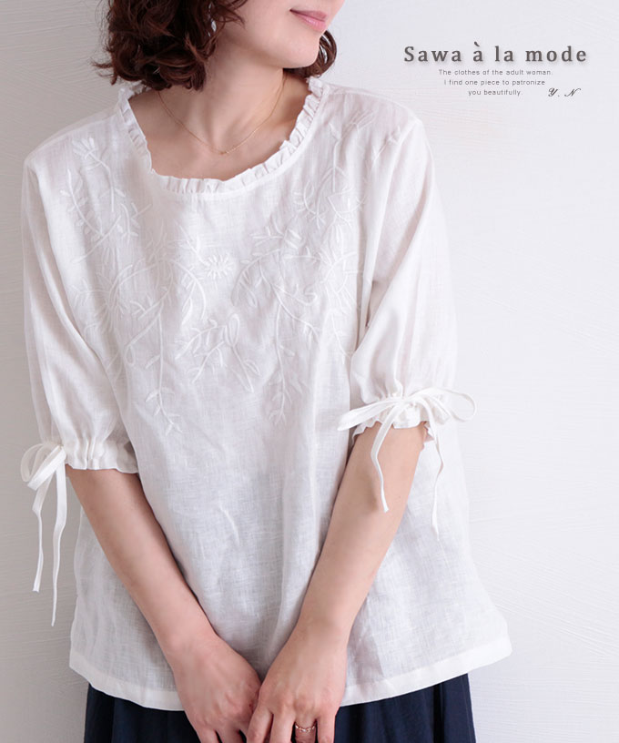 ボタニカル刺繍の袖リボンリネントップス【7月31日10時再入荷】