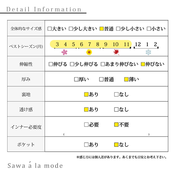 裾ドレープアシンメトリーのトップス【6月24日8時販売新作】