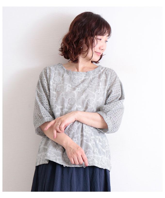 レース袖透ける花刺繍トップス【6月27日8時販売新作】