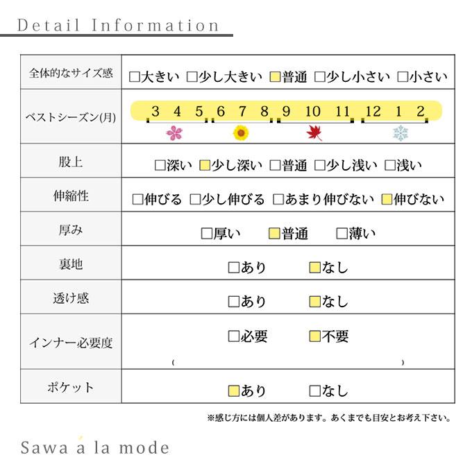 ハイウエストのリボンベルトワイドパンツ【6月29日8時販売新作】