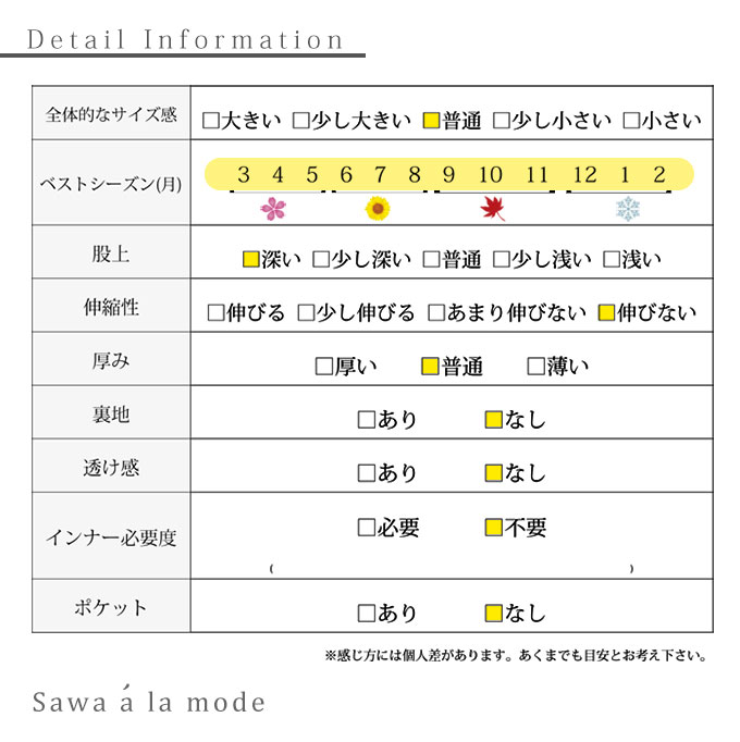 ハイウエストリボンのワイドパンツ【7月4日8時販売新作】