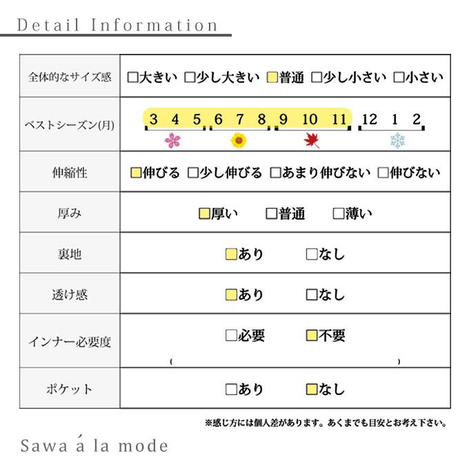 シアーに重なるワイドシルエットのロングトップス【6月29日8時販売新作】