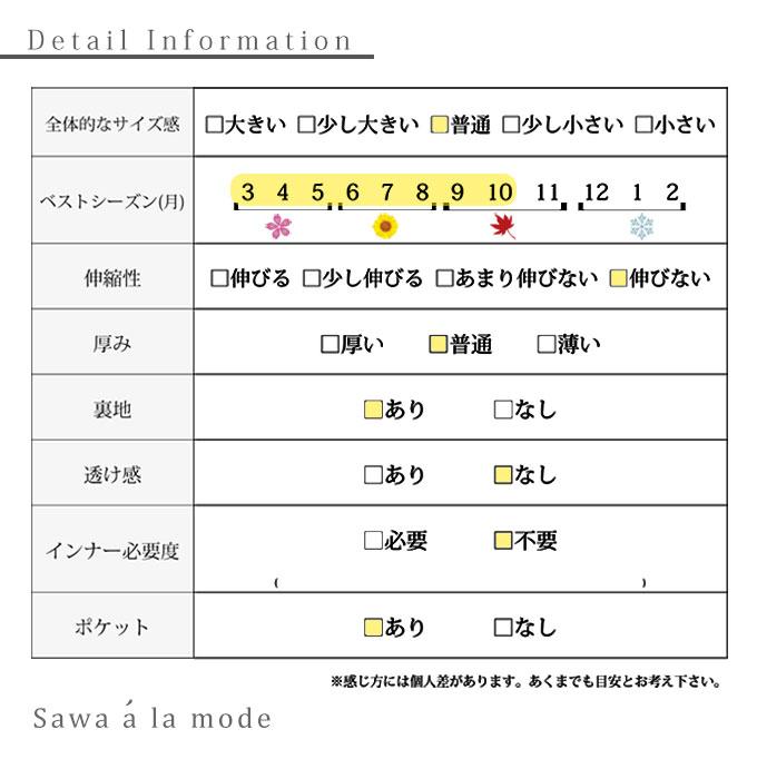 レトロ柄ボリューム袖シャツワンピース【6月29日8時販売新作】
