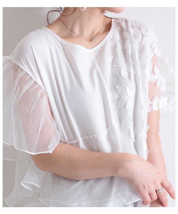 フリルとリーフ刺繍のアシンメトリーワンピース【7月4日8時販売新作】