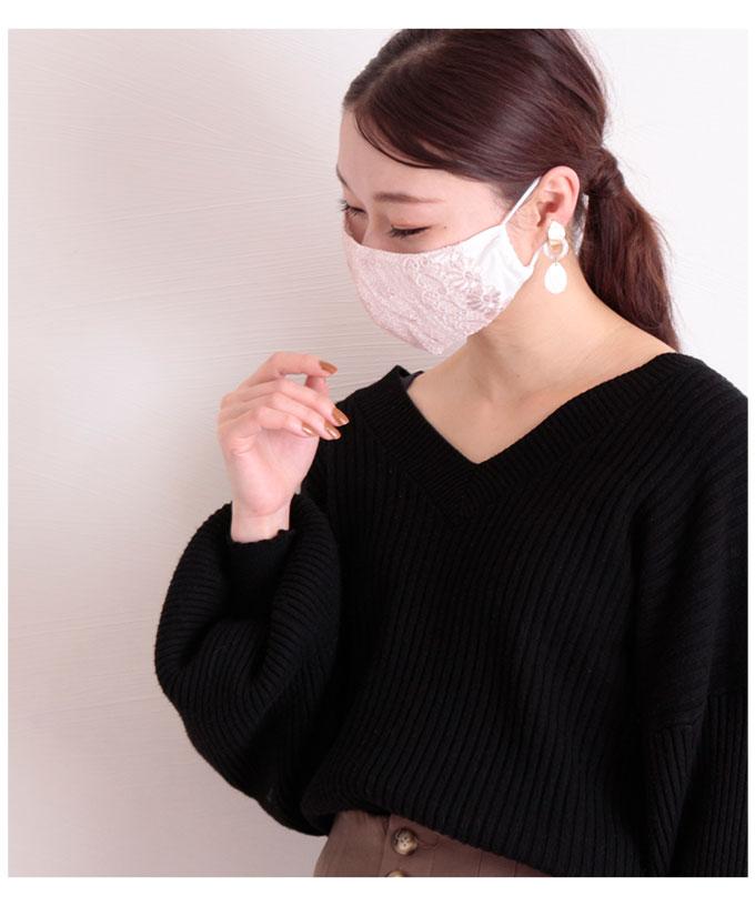 エレガントな花柄美麗レースマスク【7月11日8時販売新作】