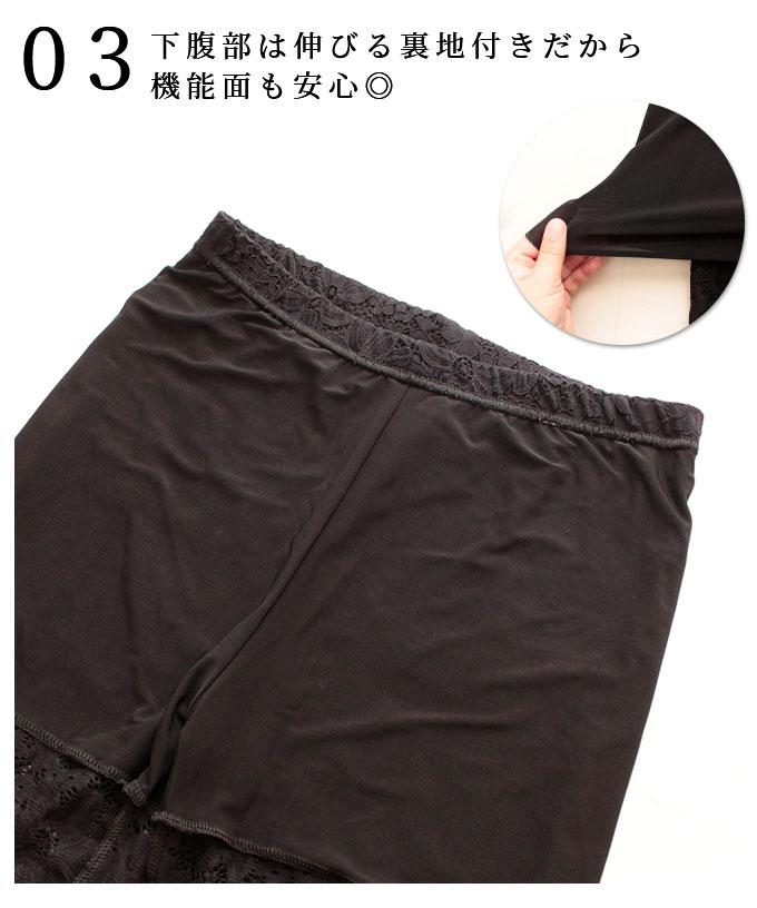 フラワーレースの10分丈レギンス【7月6日8時販売新作】