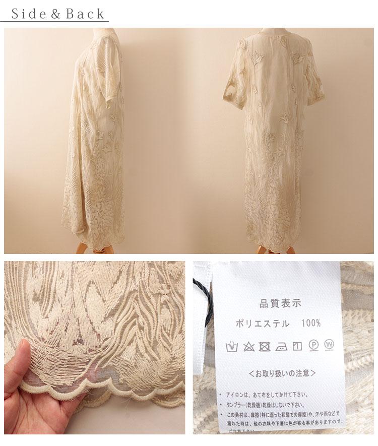 ボタニカル刺繍のオーガンジーロングワンピース【7月6日8時販売新作】