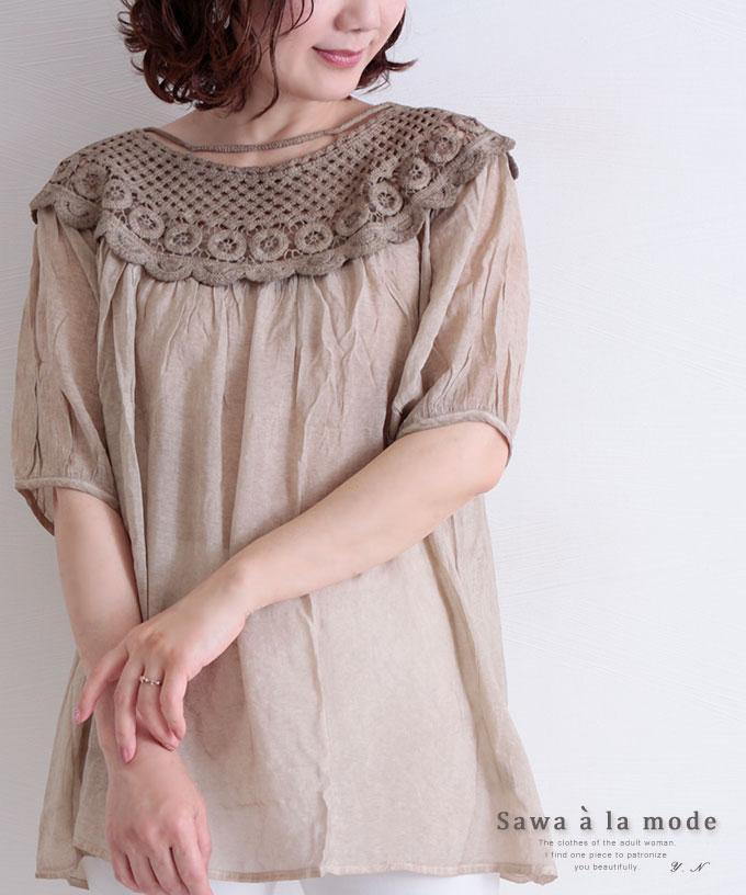 かぎ針編みヨーク襟の半袖トップス【7月8日8時販売新作】