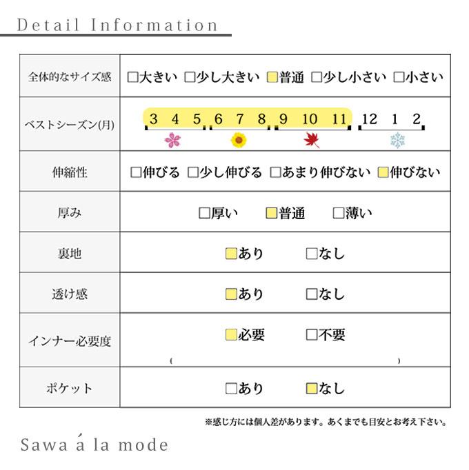ボタニカルな透かし模様の半袖ワンピース【7月8日8時販売新作】