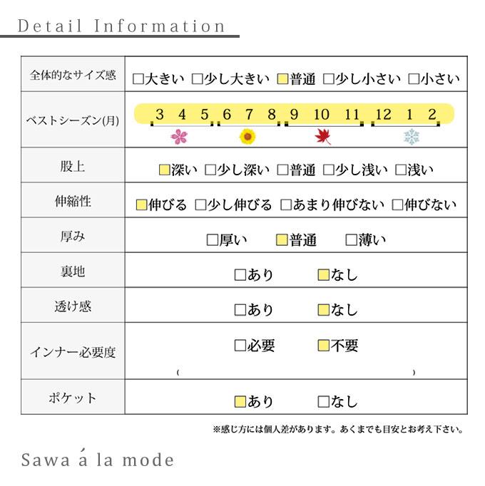 ミントカラーのスウェットワイドパンツ【7月18日8時販売新作】