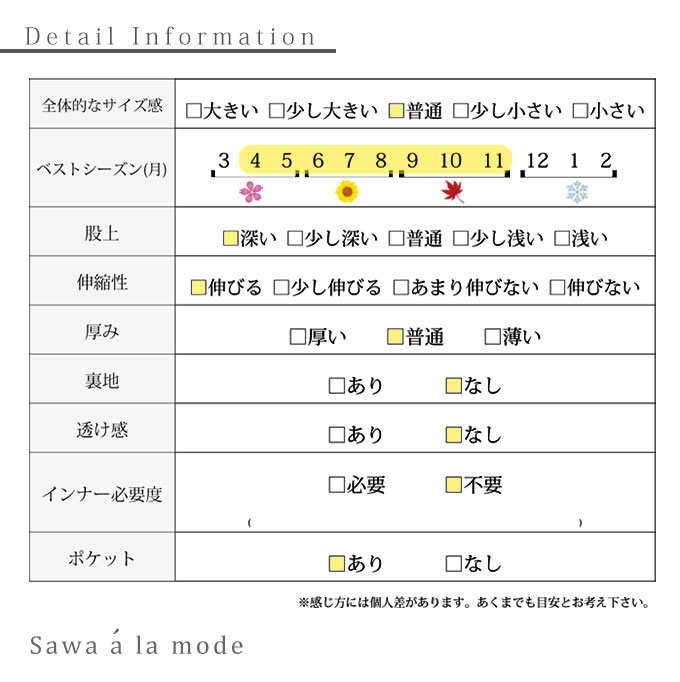 レース袖トップスとワイドパンツのセットアップ【7月18日8時販売新作】