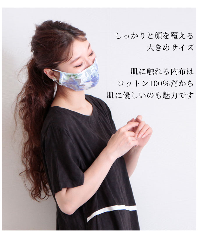 鮮やかな花柄美麗レースマスク【7月13日8時販売新作】