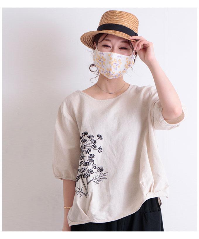 愛らしい花柄美麗レースマスク【7月13日8時販売新作】
