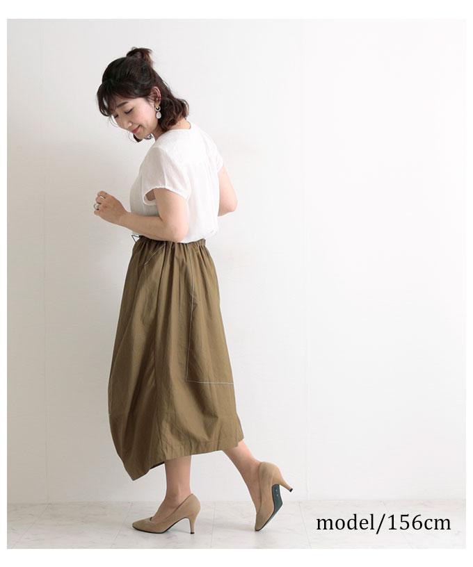コクーンシルエットのコットンスカート【7月20日8時販売新作】