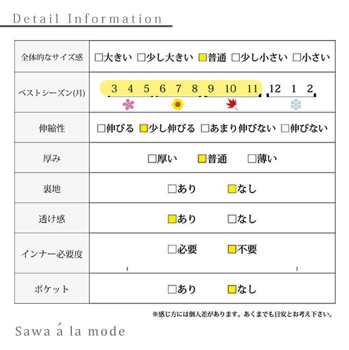 トップスセットのサロペットワンピース【7月20日8時販売新作】