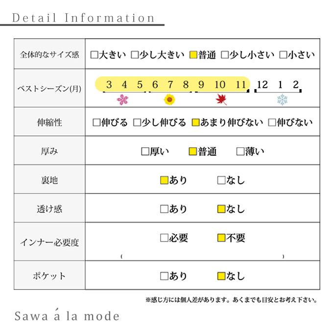 エレガント刺繍のぽわん袖コットントップス【7月22日8時販売新作】