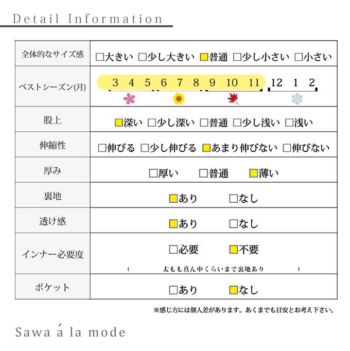 プリーツフレアロングワイドパンツ【7月22日8時販売新作】