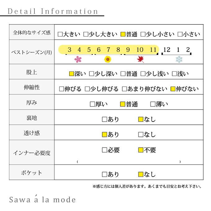 エスニック模様のスリットワイドパンツ【7月25日8時販売新作】