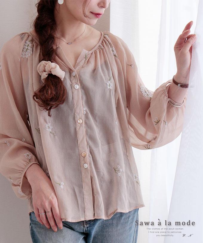 透け感ある花柄刺繍の長袖ブラウス