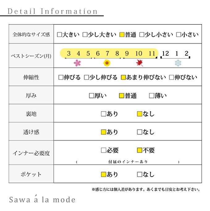 キャミソールセットのコットンフレアワンピース【7月27日8時販売新作】