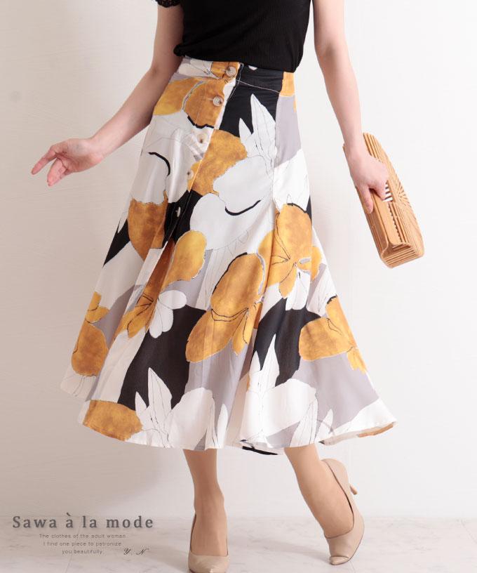 花模様のフレアAラインスカート
