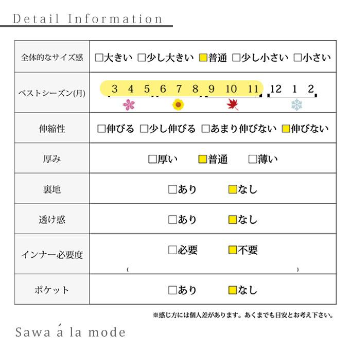 ぽわん袖のアシンメトリーコットントップス【8月1日8時販売新作】