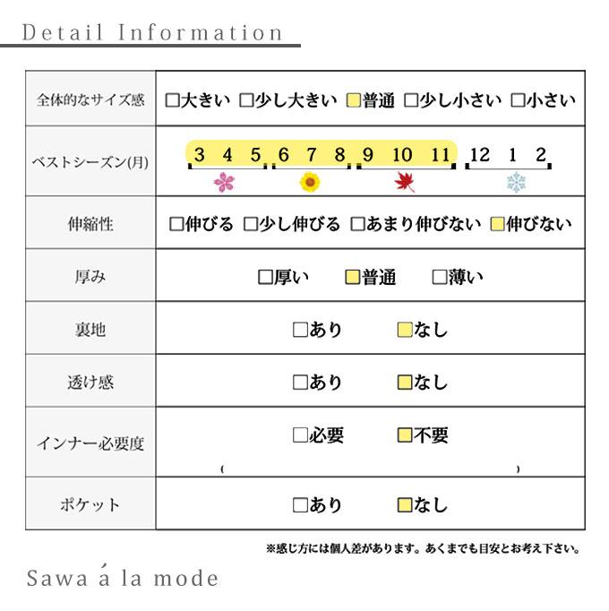 ウエストリボンのVネック切替半袖ワンピース【7月29日8時販売新作】
