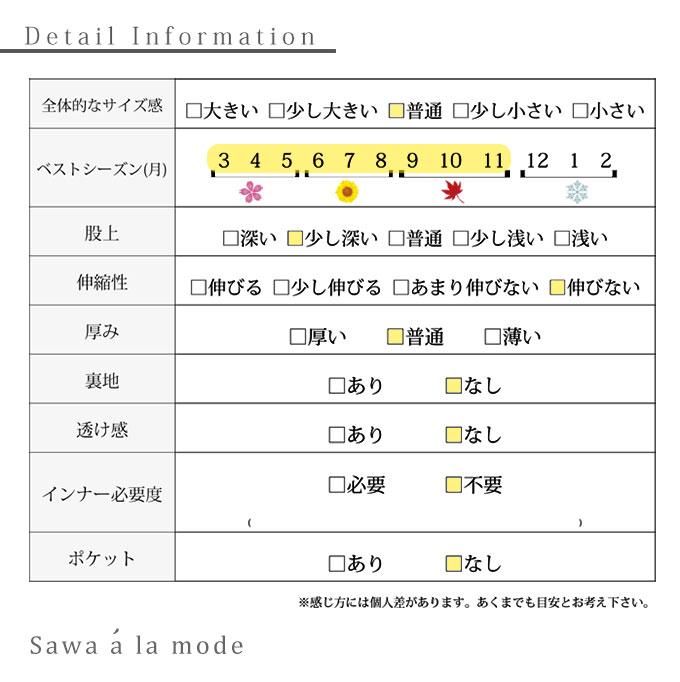 ボタニカル柄プリントのロングワイドパンツ【7月29日8時販売新作】