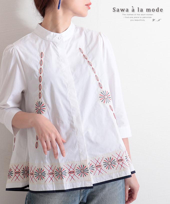 刺繍とパイピングのAラインコットンシャツ