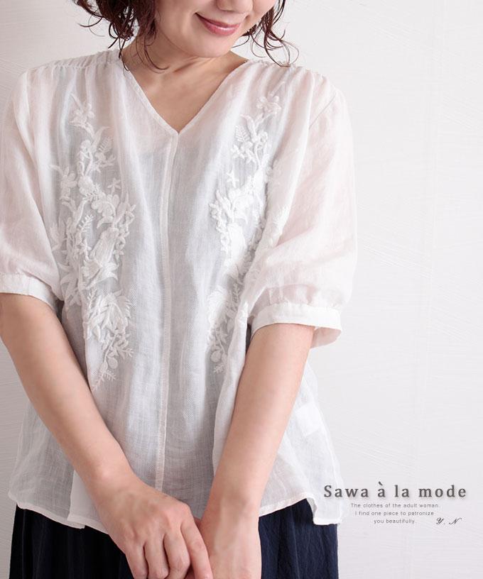 ボタニカル柄刺繍の5分袖綿麻ブラウス【8月8日8時販売新作】